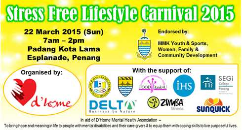 Stress-Free Lifestyle Carnival 2015
